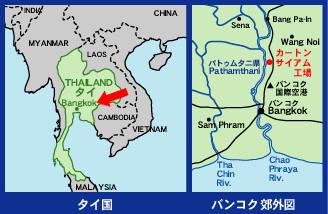サイアム工場地図